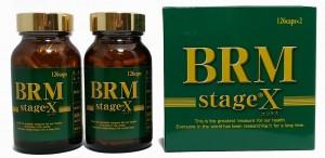 BRMstage X 2