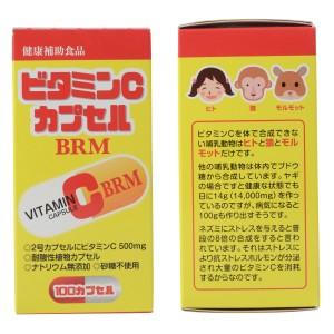 ビタミンCカプセル商品画像