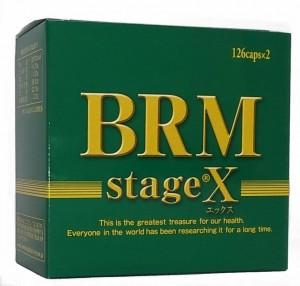 BRMstage X