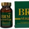BRMstage X 新発売のお知らせ